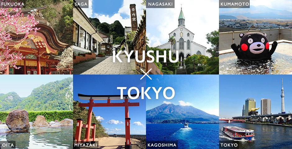 KYUSHU×TOKYO