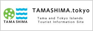 tokyo reporter island tour and mountain tour